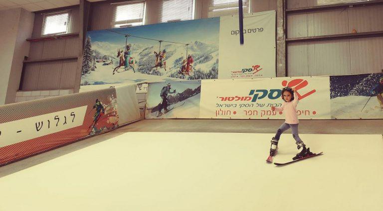 אימון סקי במדרונות הגלישה, כך מתחיל המסלול